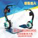 广州卓远时空穿梭机9d虚拟现实体验虚拟现实设备价格