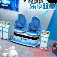 线下VR体验站立飞行北京9d电影vr体验馆设备厂家