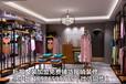 西安時尚品牌折扣女裝加盟