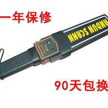 广东安盾-AD-STY06手机探测器、考场专用安检设备图片