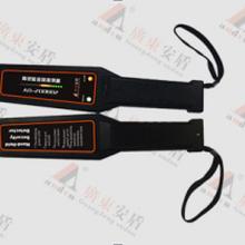 可充电手持金属探测器安盾品牌厂家大量现货图片