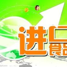 深圳进口奶粉清关需要准备哪些单证?图片