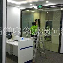 后海办公室地毯清洗_办公室清洁_后海清洁公司