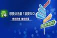 深圳旺合盛世集团火爆的微信小程序