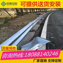 景洪生产高速护栏厂家定制国标热镀锌护栏板