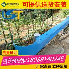 石林波形护栏安防护栏交通工程
