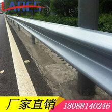 巧家防撞护栏市政波形护栏公路围栏包安装