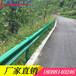 楚雄雙波護欄安裝鄉村道路護欄可定制噴塑板