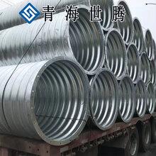 甘肃陇南拼装波纹管厂家定制2米大口径厂家直销