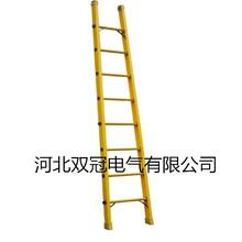 电力专用绝缘梯子JYT3玻璃钢电工单梯价格河北双冠电气生产销售图片