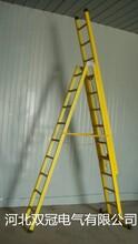 陜西雙冠工程升降梯子單面人字升降梯玻璃鋼絕緣梯子定做圖片