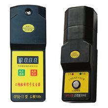 江苏双冠电力高压验电工频信号发生器手持式厂家图片