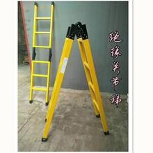 四川電工專用絕緣梯子玻璃鋼絕緣關節梯單梯兩用梯子哪家強圖片