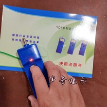 上海YDF驗電信號發生器規格全國發貨品質保證圖片