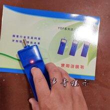 上海YDF验电信号发生器规格全国发货?#20998;?#20445;证图片