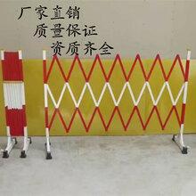 安徽合肥WL1.22.5m玻璃钢电力绝缘伸缩围栏厂家图片