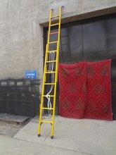 玻璃钢绝缘升降梯图片JYT-S绝缘电工升降单梯厂家图片