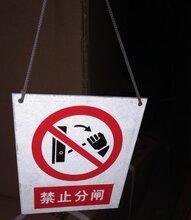 电力标牌PVC反光安全警示牌止步高压危险标示牌尺寸规格定做