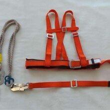 橘红色电工安全带双背双保险安全带高空作业保险带安全带图片