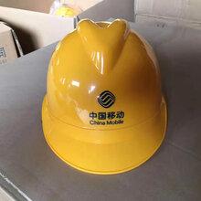 安全帽ABS工地施工安全帽夏季透气安全帽厂家图片