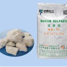江苏油漆硫酸钡防腐级硫酸钡厂家直销塑料硫酸钡