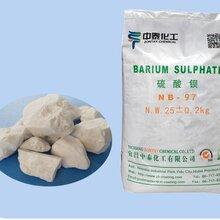 油漆用硫酸鋇廠家直銷南京硫酸鋇沉淀硫酸鋇