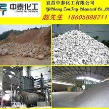 西安硫酸鋇,油漆專用硫酸鋇,硫酸鋇廠家直銷價格優惠