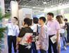2020中國(蘇州)國際紡織服裝供應鏈博覽會
