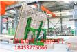 PC构件生产线/提供天意预制构件生产线