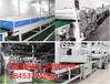 保温装饰一体板设备/外墙保温装饰板设备工艺流程