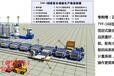 供应保温免拆模板生产线FS板生产设备