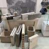 轻质墙板设备价格/海南新型轻质墙板机定制