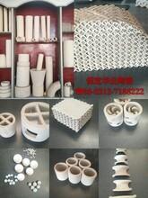 化工填料耐酸陶瓷耐火陶瓷塑料填料不锈钢填料塔内件陶瓷盲道砖