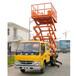 车载移动剪叉升降货梯剪叉式液压高空作业车厂家可定制