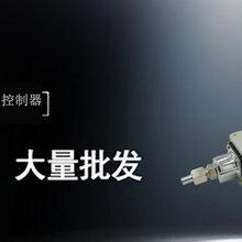 制冷系统氨泵自动供液差压控制器CWK-11型压差控制器