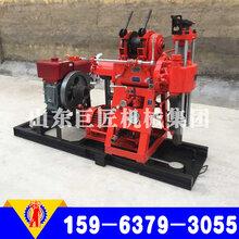 XYC-200A三轮车载水井钻机可打200米钻山东华巨钻井机械设备