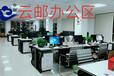 跨境电商转运公司进口BC清关