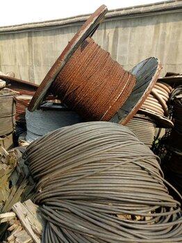 """運城電纜回收-運城廢舊電纜回收《市場""""價格》政策"""