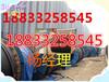威海电缆回收.电线电缆回收《废铜.废铝电缆回收》多少钱一吨