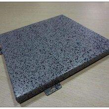 厂家直销铝单板系列价格及安装服务