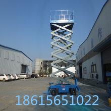臨沂市8米10米12米16米四輪移動式升降平臺圖片及報價