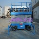 日照市东港区8米10米12米移动剪叉式升降平台图片及报价
