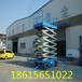 扬州四轮可移动式升降平台8米10米12米14米16米多少钱