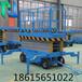 舟山液壓式升降平臺8米廠家