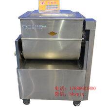 貴州銀鷹YBX60多功能全自動拌餡機圖片