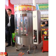 淄博木炭烤鸭炉商用烤鸭炉专卖图片
