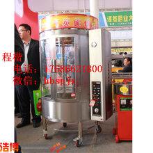 青岛木炭烤鸭炉烤鸭炉价格图片