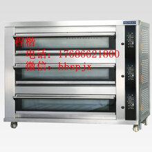 淄博好麥烤箱多少錢好麥烤箱廠家圖片