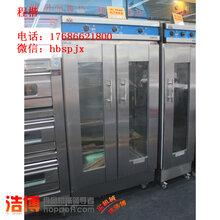 淄博紅菱醒發箱發酵箱價格圖片