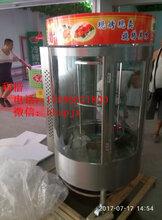 济南木炭烤鸭炉商用烤鸭炉图片
